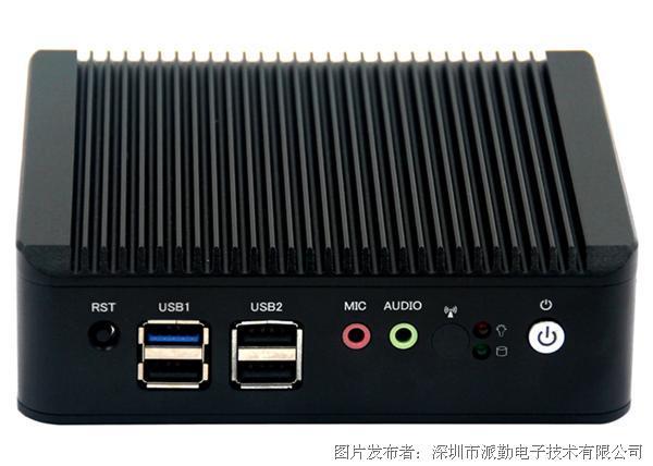 派勤工控 N-BOX-T1 2个Intel网口防火墙网络安全迷你主机