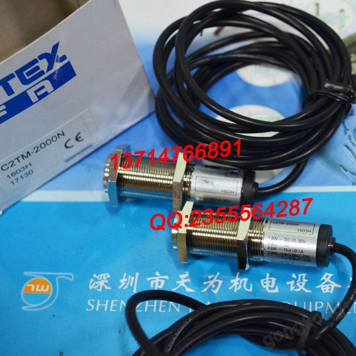 日本奥普士OPTEK C2TM-2000N传感器