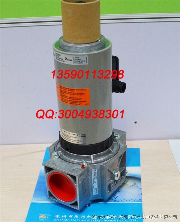 德国DUNGS冬斯 ZRDLE 420/5燃气电磁阀