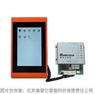 集智达GEA-7507 嵌入式ARM一体机