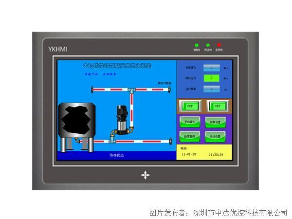 中达优控KP-30MR-4MT-700-FX-B 7寸恒压供水一体机