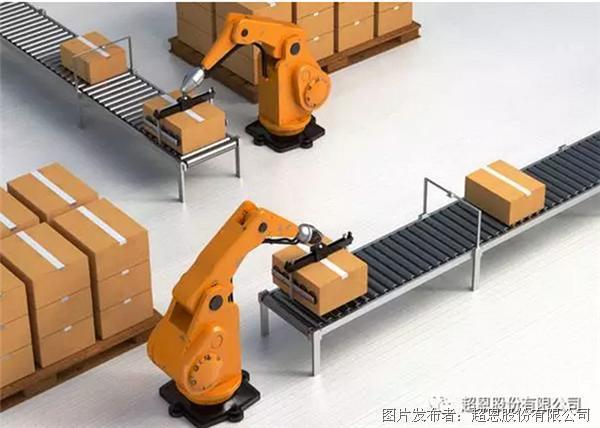 超恩 机器视觉产品