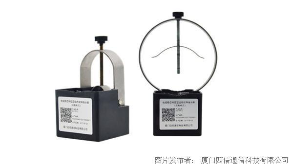 四信智慧電力 電纜型接地短路故障指示器