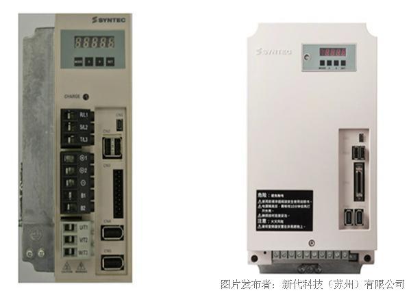 新代数控 二代伺服驱动器