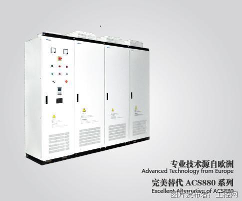合康 HIC800 高性能工程型驅動系統