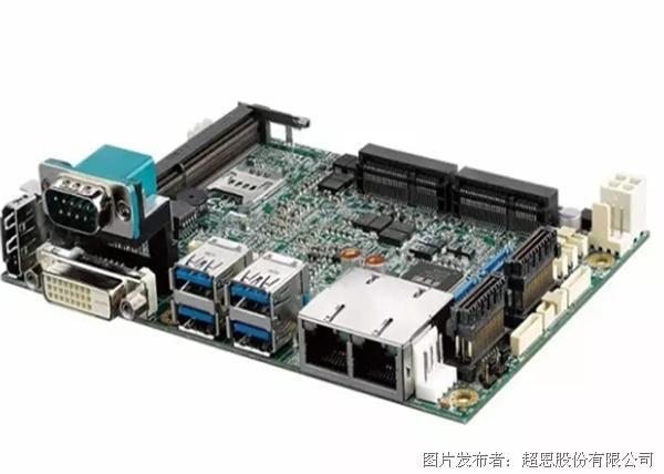 超恩 3.5' 嵌入式單板計算機