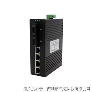訊記6口百兆緊湊型非網管工業以太網交換機