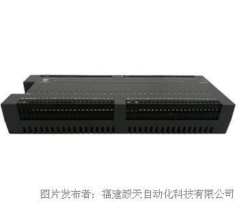 毅天科技 MX180-72T PLC可编程控制器