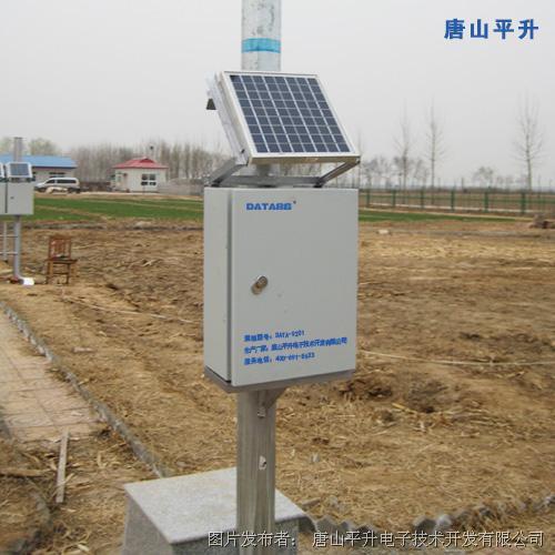 唐山平升 地下水水源地水环境监测系统