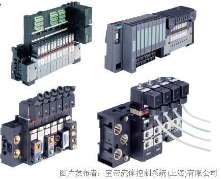 宝帝流体用于气动系统系类电磁阀