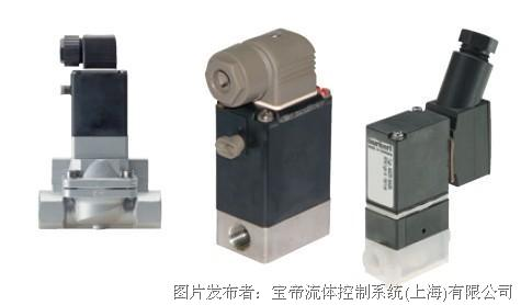 宝帝流体适用于腐蚀性介质系列电磁阀