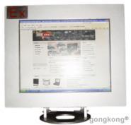 亞華興YHX-150EC I7系列防爆觸摸電腦