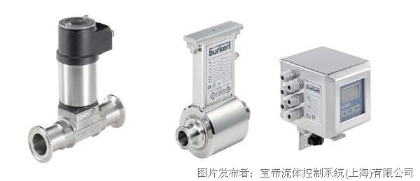宝帝流体传感器系类适合于卫生级应用的传感器
