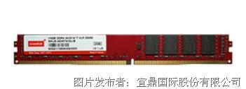 宜鼎国际DDR4 WT DIMM VLP工业记忆体模组