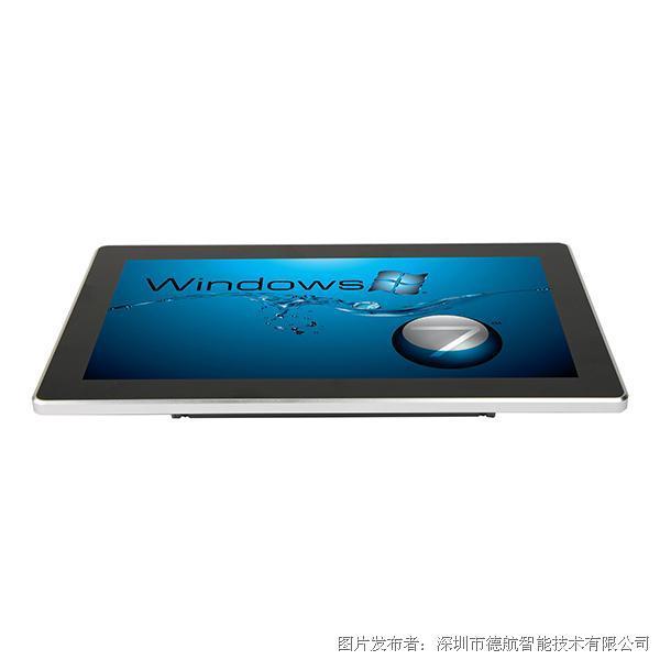 德航智能19寸电容屏工业平板电脑