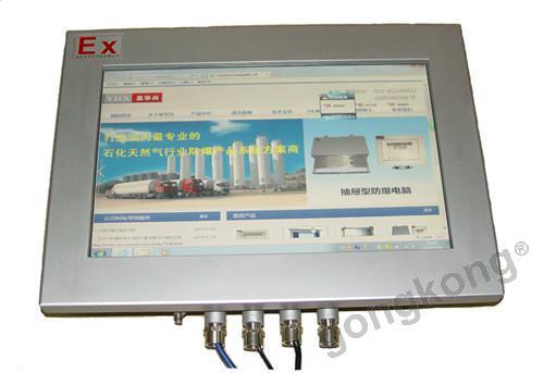 亞華興YHX-190EC I7系列防爆觸摸電腦