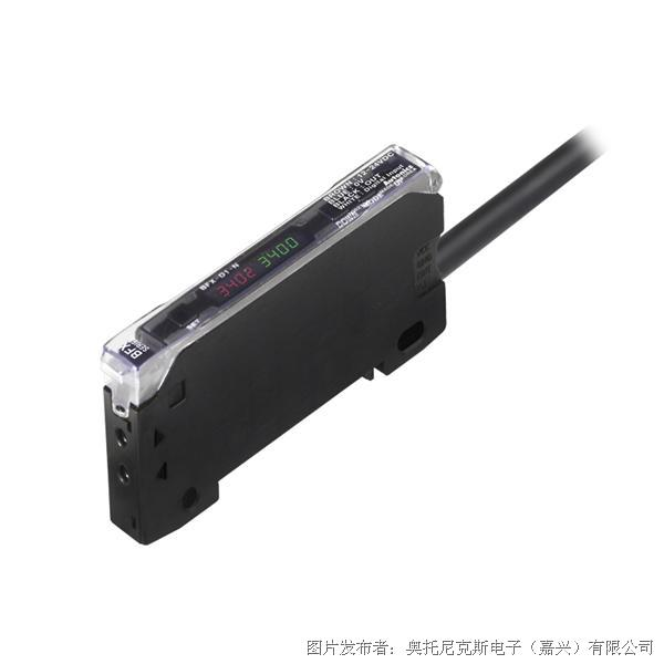 奥托尼克斯 LCD显示型光纤放大器