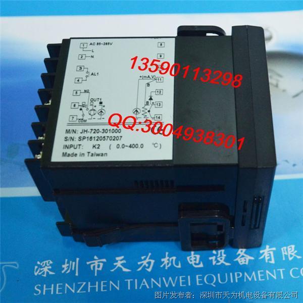 JEC台湾JH-720-301000温度控制器