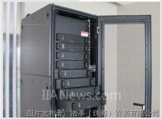 浩亭 带智能连接的储能系统