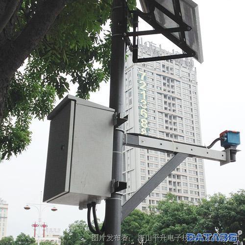 唐山平升 道路积水监测、城市道路积水监测系统
