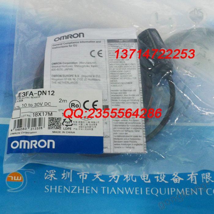 OMRON日本欧姆龙E3FA-DN12光电开关