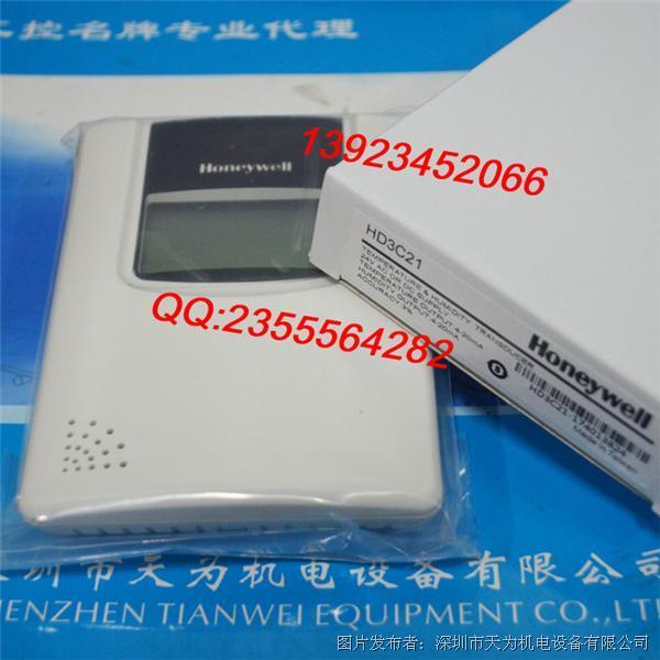 Honeywell美国霍尼韦尔HD3C21温湿度传感器