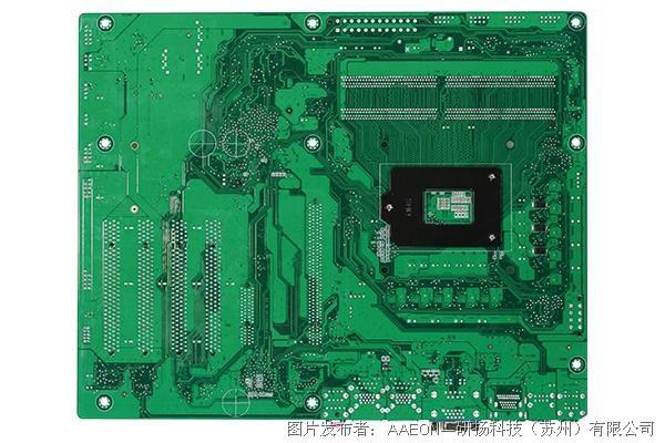 研扬 IMBA-H110A ATX主板