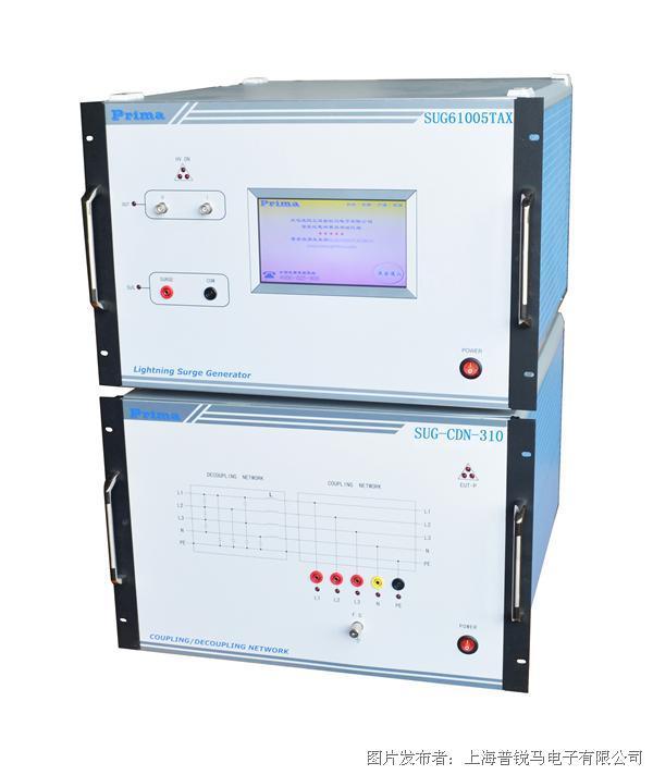 普锐马PRM17215TG短时过电流发生器