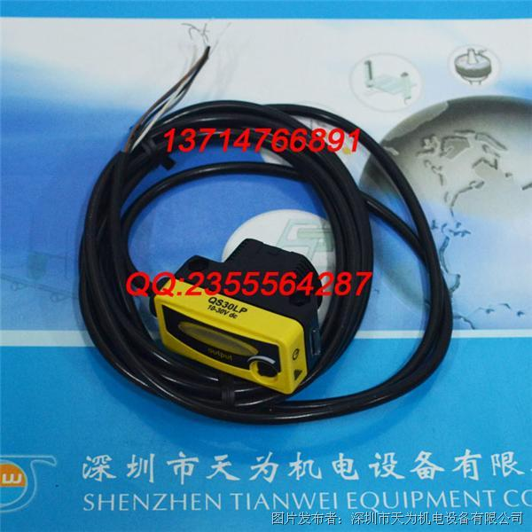 BANNER美国邦纳QS30LP光电传感器