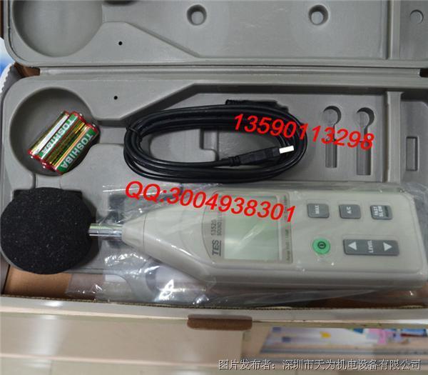 TES台湾泰仕TES-1352S可程式噪音计分贝仪