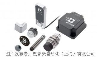 巴鲁夫 识别(1)在工业环境中使用RFID和条形码扫描器进行识别