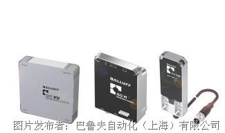 巴鲁夫 识别(4)内部物流 – 借助RFID跨部门控制物料流