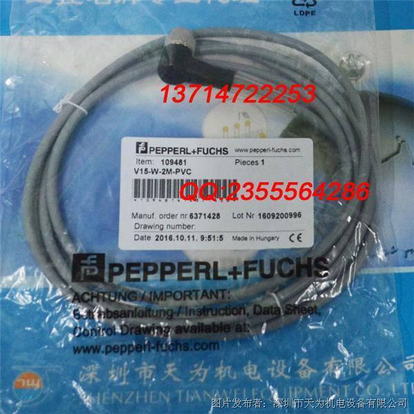 P+F德国倍加福V15-W-2M-PVC连接线/接插件