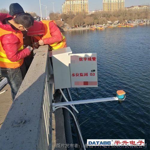 唐山平升 数字城管—城市防汛预警系统
