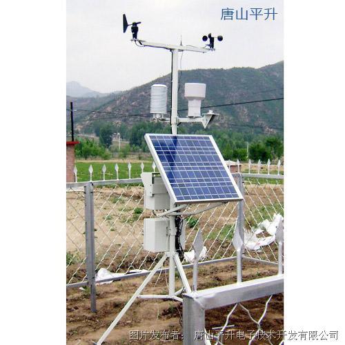 唐山平升 气象土壤监测、农业土壤墒情气象监测系统