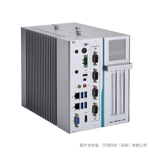 艾讯科技IPC962-511-FL 2槽无风扇准系统