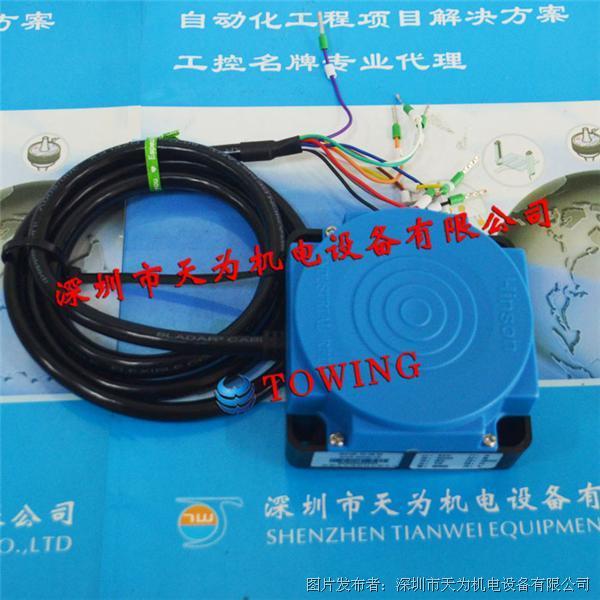 Hinson CNS-RFID-1S地标传感器