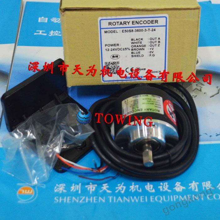 Autonics韩国奥托尼克斯E50S8-3600-3-T-24旋转编码器