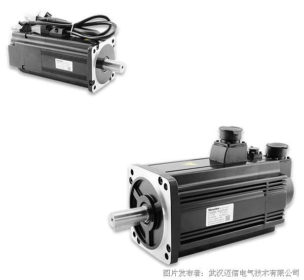 Maxsine MSL系列 中低惯量 高转速电机