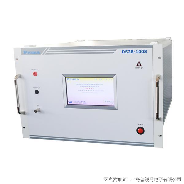 普锐马DS28-100S直流浪涌电压尖峰信号发生器