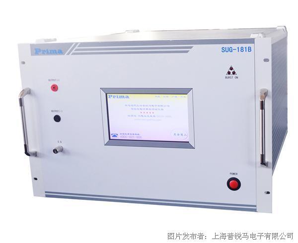 上海普锐马SUG181B 电压过/欠压发生器