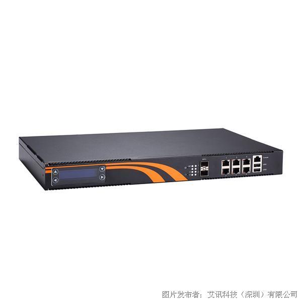 艾訊科技NA362R 1U網絡應用平臺
