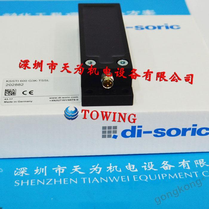di-soric德国德硕瑞KSSTI 600 G3K-TSSL标签传感器