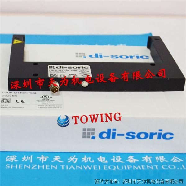 di-soric德国德硕瑞LGUP 121 P3K-TSSL槽型激光传感器