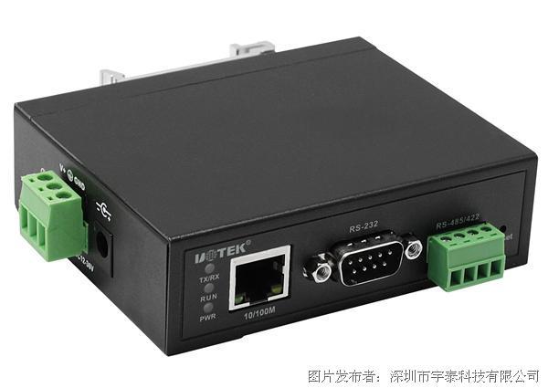宇泰科技UT-600X工业级10/100M+PD多串口服务器