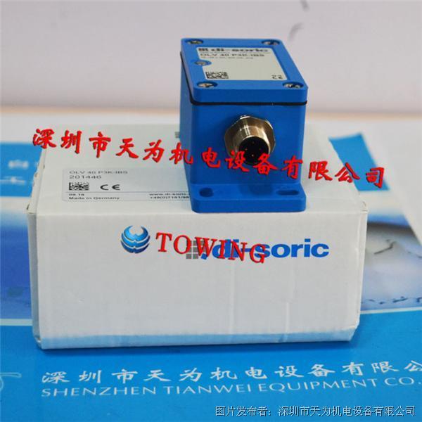 di-soric德国德硕瑞OLV 40 P3K-IBS光纤放大器