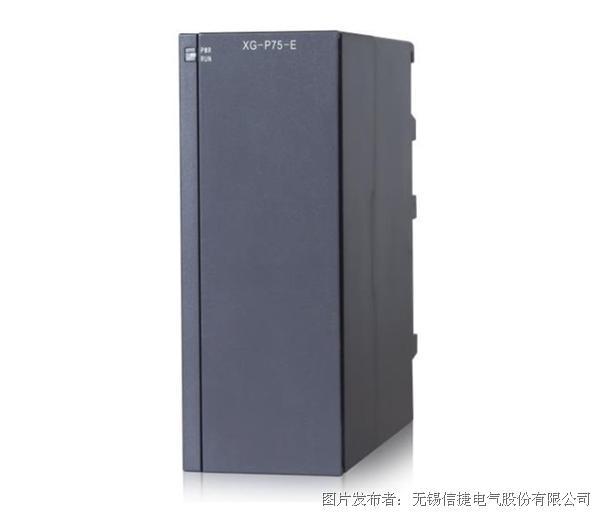 信捷XG-P75-E电源模块