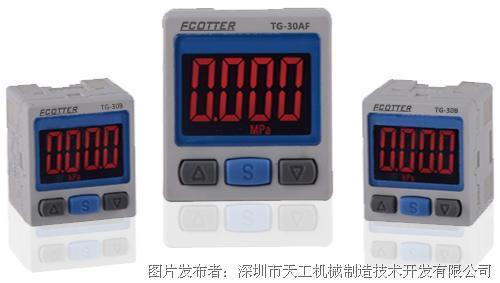 ECOTTER  TG-30B  负压型压力传感器