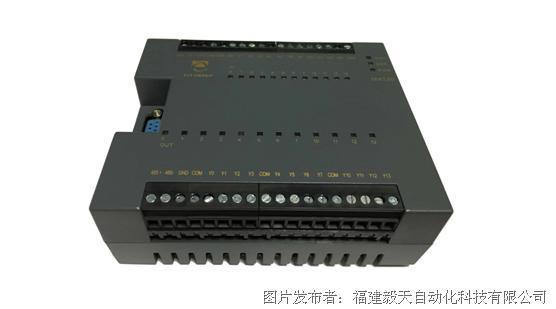 毅天科技MX-130 Series PLC 主机
