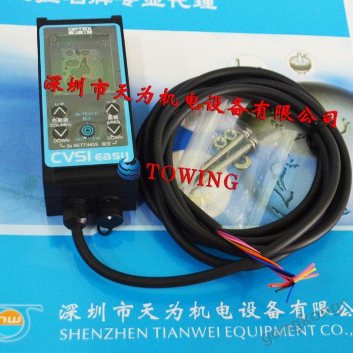OPTEX日本奥普士CVS1easy-N60T-RA图像传感器